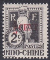 Indo-China, Scott #J18, Mint Hinged, Dragon From The Steps Of Angkor Wat Surcharged, Issued 1919 - Indocina (1889-1945)