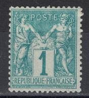 TIMBRE SAGE TYPE 1 (N/B) N° 61 1c VERT NEUF * SIGNÉ BRUN (COTE 175€) - VOIR DOS - 1876-1878 Sage (Type I)