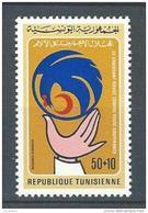 "Tunisie YT 886 "" Croissant-Rouge "" 1979 Neuf** - Tunisia"