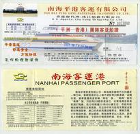 Ticket D'embarquement Pour Bateau Avec Cabines (Chine) - Nanhai Passenger Port - Billets D'embarquement De Bateau