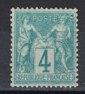 TIMBRE SAGE TYPE 1 (N/B) N° 63 4c VERT NEUF * TB Avec TRÈS BEAU CENTRAGE (COTE 220€ + 50% ?) GOMME D'ORIGINE - 1876-1878 Sage (Type I)