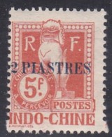 Indo-China, Scott #J30, Mint Hinged, Dragon From The Steps Of Angkor Wat Surcharged, Issued 1919 - Indocina (1889-1945)
