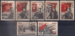 Russia 1938, Michel Nr 588-94, Used - Used Stamps