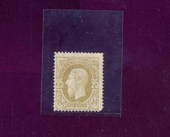Nr. 32 * MN Korte Tand Onderaan 230 Côte - 1869-1883 Léopold II