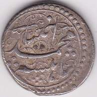 PERSIA, Qajar Dynasty, Muhammad Shah, Qiran - Islamiques