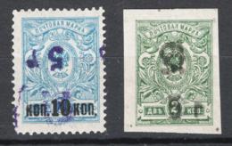 Armenia 1920 Unif.34,40 **/(*)/MNH VF/F - Armenia