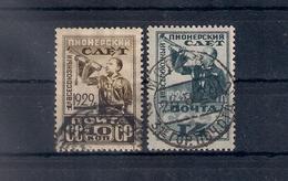 Russia 1929, Michel Nr 363-64, Used - 1923-1991 UdSSR