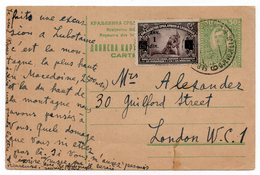 1924 YUGOSLAVIA,MACEDONIA,GEVGELIJA TO LONDON,TPO 6 GEVGELIJA-BEOGRAD, ADD. STAMP,WAR VETERANS,STATIONERY CARD,USED - Postal Stationery