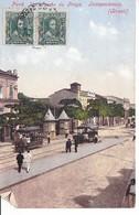 Old Pc Brasil Brazil Belem Para Praca Independencia - Belém