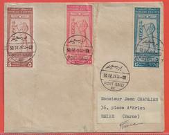 EGYPTE LETTRE DE 1925 DE PORT SAID POUR REIMS FRANCE EGYPTOLOGIE - Egypt
