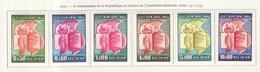 Viêt Nam Du Sud - Vietnam 1957 Y&T N°75 à 80 - Michel N°145 à 150 * - Anniversaire De La République - Vietnam