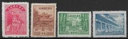 China 1947. Scott #741-4 (M) Confucius, Lecturing School, Tom And Temple ** Complet Set - 1912-1949 Repubblica