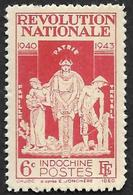INDOCHINE   1943  -  Y&T 242 -  Révolution - Nsg - Indochina (1889-1945)