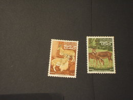 ALGERIA - 1968 ANIMALI 2 VALORI - NUOVO(++) - Algeria (1962-...)