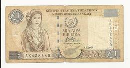 Cyprus 1 Pound 2001 Perhaps Fine - Cyprus