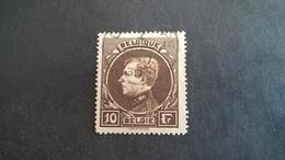 Grand Montenez  (1929) COB 289 Oblitéré à 15% - 1929-1941 Grand Montenez