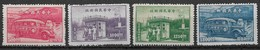 China 1947. Scott #764-7 (M) Mobile Post Office & Street-Corner Branch Post Office ** Complet Set - 1912-1949 Repubblica