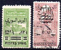 Syrie: Yvert N° 288/289° - Oblitérés