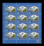 Russia 2019 Mih. 2800 Foreign Intelligence Service (M/S) MNH ** - Nuevos