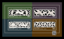 Russia 2019 Mih. 2801I/04I (Bl.290) Traditional Handicraft. Kholmogory Bone Carving (with Laser Cut) MNH ** - 1992-.... Federación