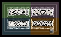 Russia 2019 Mih. 2801I/04I (Bl.290) Traditional Handicraft. Kholmogory Bone Carving (with Laser Cut) MNH ** - 1992-.... Fédération