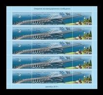Russia 2019 Mih. 2805 Crimean Bridge (overprint Start Of Rail Traffic) (M/S) MNH ** - Unused Stamps