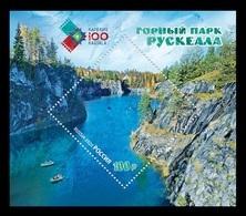 Russia 2020 Mih. 2812II (Bl.292II) Ruskeala Mining Park. Boats (with Varnish) MNH ** - 1992-.... Federación