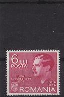 Romania 1936 , The 70th Anniversary Of The Hohenzollern Dynasty In Romania, Mi#508,MNH - Nuevos