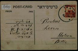 ISRAEL 1929 MANDAT POSTCARD SENT IN 1929 FROM TEL AVIV VF!! - Israel