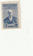 CORÉE DU NORD Y.T. No 36 Scott No 90 RARE - Corea Del Norte