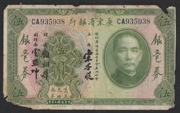 Chine Kwangtung Provincial Bank 5 Dollars 1931 Peu Courant - China