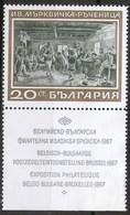 +Bulgarie 1967, 1642 Peinture, 1v, N** - Bulgaria