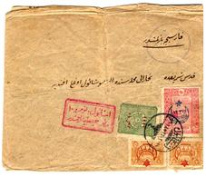 27616 - Pour JERUSALEM - 1858-1921 Impero Ottomano