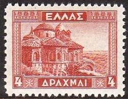 GREECE 1935 Mystras Cathedral 4 Dr Brown Vl. 480 MH - Ungebraucht