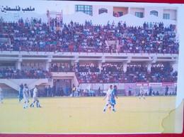 Gaza Stadium - Palästina