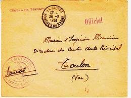 "France, La Ciotat En 1951 Et Citerne à Vin "" Hanap"" - Poststempel (Briefe)"