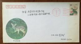 China 2002 Pengze Wildlife Sika Deer Postal Stationery Envelope - Autres
