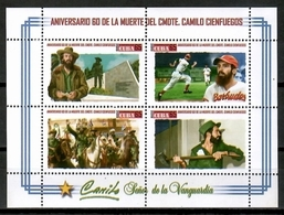 Cuba 2019 / Cuban Revolution Camilo Cienfuegos Baseball MNH Revolucionario Beisbol / Cu15402  C4-11 - Cuba