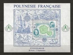 Polynésie Y&T BF 12 Stockholmia N** MNH - Blocks & Kleinbögen