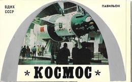 Pochette De 2 Photos - Aéronautique, Espace Russie, Pavillon Cosmos, Fusée Vostok - Космос CCCP - Aviación