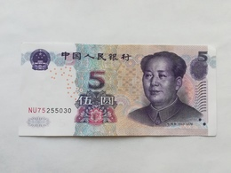 CINA 5 YUAN 2005 - China
