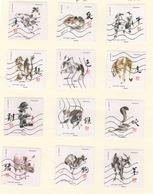 France 2017 Complete Set Of Twelve Zodiac  Fine Used VFU - Used Stamps