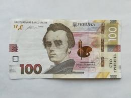 UCRAINA 100 HRYVNIA - Oekraïne