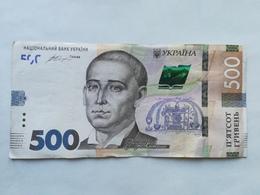 UCRAINA 500 HRYVNIA - Ukraine