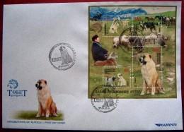Kazakhstan  2016  Dogs   FDC - Kasachstan