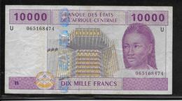 Cameroun - 10000 Francs - Pick N°210U - TB - Kameroen
