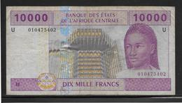Cameroun - 10000 Francs - Pick N°210U - TB - Camerún