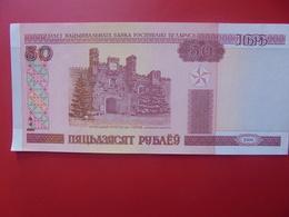 BELARUS 50 ROUBLES 2000 PEU CIRCULER (B.5) - Belarus