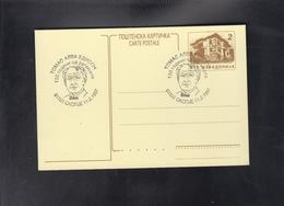 REPUBLIC OF MACEDONIA, 1997, SPECIAL CANCEL - 150 Years THOMAS ALVA EDISON (1997/9) - Electricity