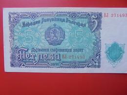 BULGARIE 5 LEVA 1951 CIRCULER (B.5) - Bulgarie